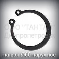 Кольцо 60 ГОСТ 13942-86 (DIN 471) стопорное эксцентрическое наружное