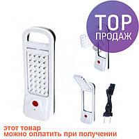 Лампа светильник фонарь 32 led YJ-6812 ХИТ Продаж