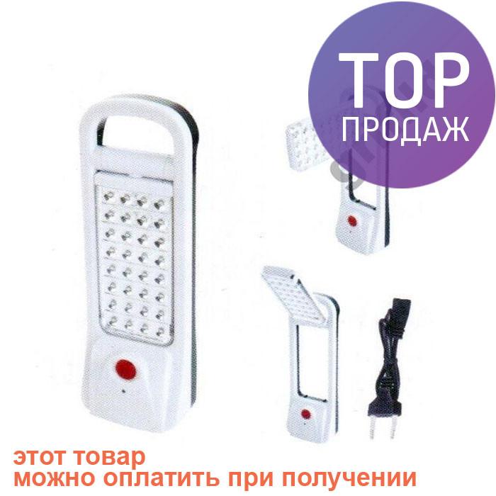 Лампа светильник фонарь 32 led YJ-6812 ХИТ Продаж - БРУКЛИН интернет-гипермаркет в Киеве