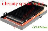 Ресницы I-Beauty( Special Mink Eyelashes ) СC0.07-16мм