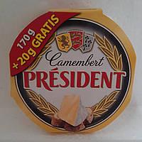 Сыр Camembert President 190г
