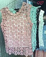 Женская летняя блуза  гипюровая, разм 42-44 , 5 цветов