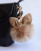 Брелок из меха кролика шар, с ушками