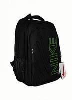 Универсальный рюкзак  Nike черный с зеленым