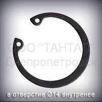 Кольцо 14 ГОСТ 13943-86 (DIN 472) стопорное эксцентрическое внутреннее