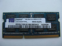 Память SoDIMM kingston DDR3-1600 4GB 2Rx8 PC3-12800S-09-10-F2