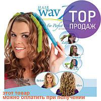 Бигуди для длинных волос Hair Wavz (Хейр Вейвз)