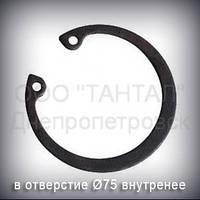 Кольцо 75 ГОСТ 13943-86 стопорное эксцентрическое внутреннее