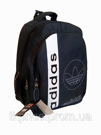 Универсальный рюкзак для школы и прогулок качественная реплика Adidas черный, фото 2