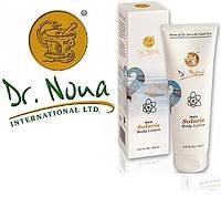 Лосьон для тела «Солярис» (Halo Solaris cream ). Стимулирование регенерации и восстановления клеток кожи.