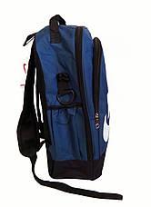 Универсальный рюкзак для школы и прогулок качественная реплика Nike синий, фото 3