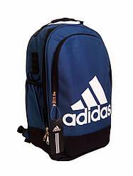 Универсальный рюкзак для школы и прогулок качественная реплика Adidas синий