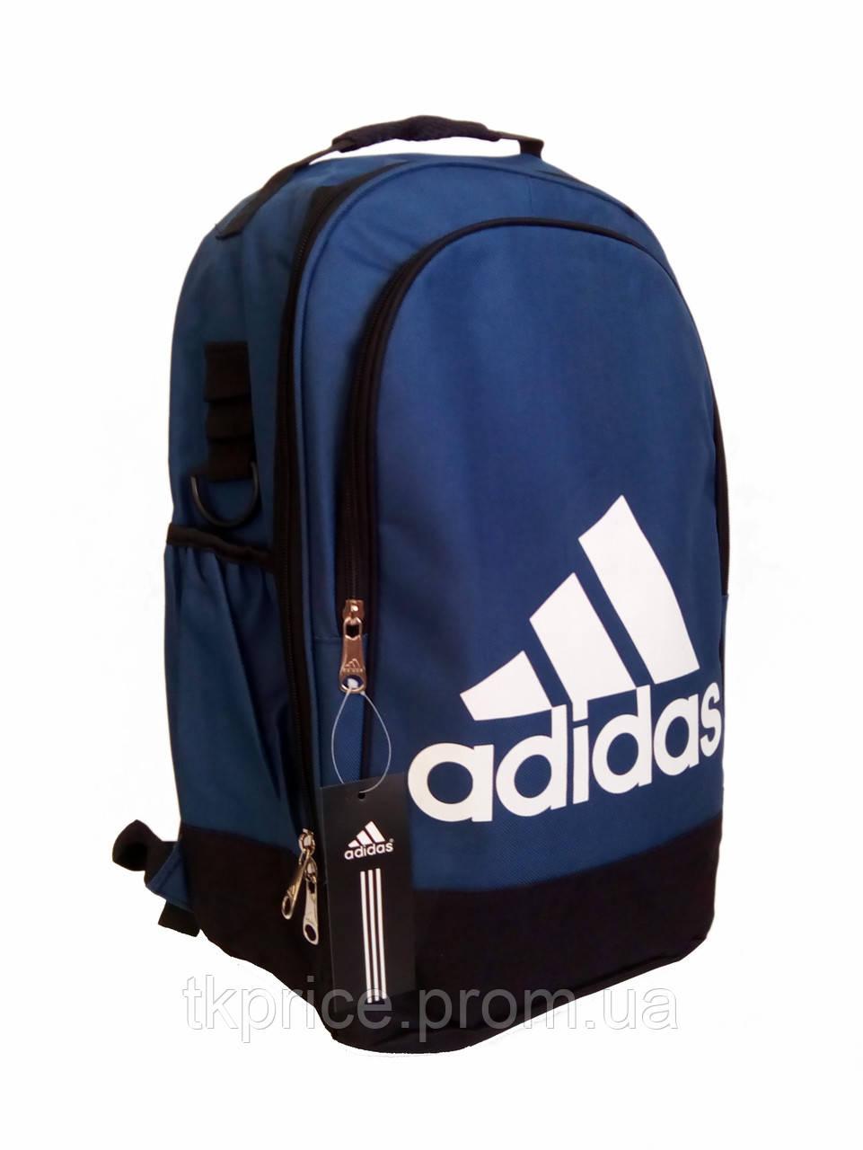56e5a20934cd Универсальный рюкзак для школы и прогулок качественная реплика Adidas синий  - Интернет-магазин