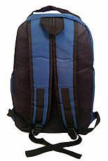 Универсальный рюкзак для школы и прогулок качественная реплика Adidas синий, фото 2