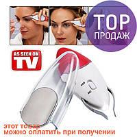 Tweezers Light-up - профессиональные щипчики для бровей с Led подсветкой