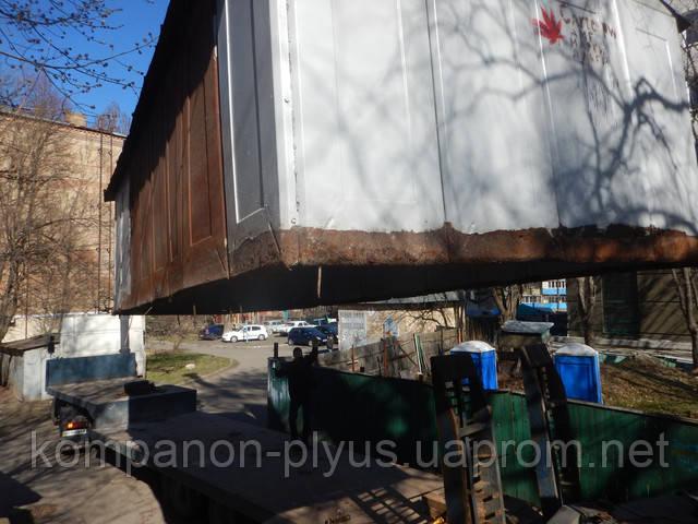 Перевезення гаража