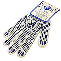 Перчатки трикотажные PROtect (класс 10 c ПВХ точкой) для механических работ, бело-синие