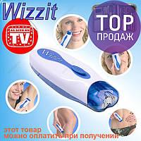 Wizzit (Виззит) домашний эпилятор