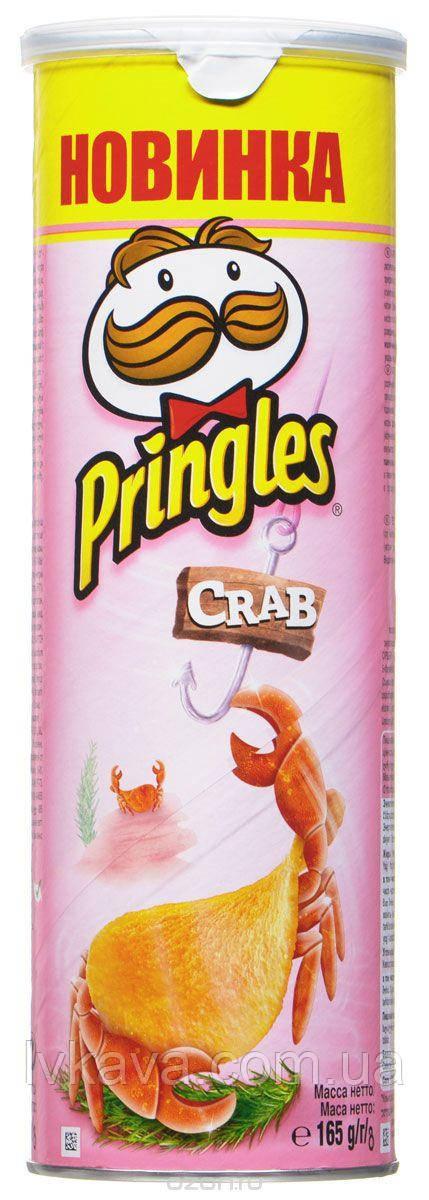 Чипсы  Pringles Crab, 165 гр