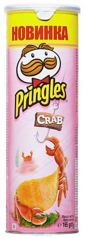 Чипсы  Pringles Crab, 165 гр, фото 2