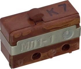 МП1-1 Малогабаритный микропереключатель