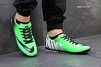 Футзальные кроссовки Nike Mercurial (салатовые), бампы адидас, футзалки адидас, сороконожки adidas