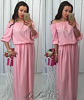 Женское платье длины макси штапель Арт. 765АР