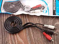 Аудио-видео кабель 2RCA - 3.5mm, Длина 1.5 метра