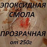 Эпоксидная смола прозрачная EPOSIR F 740