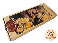 """Шоколад подарочный """"С любовью"""" молочный с арахисом 150 гр"""