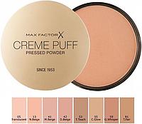 Max Factor Creme Puff Pressed Powder # 5 Пудра компактная (оригинал подлинник  Ирландия)
