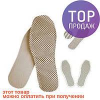 Турмалиновые терморегулирующие стельки с массажем