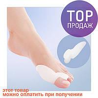 Гелевые накладки Valgus Pro (Китай) для коррекции и комфорта больших пальцев стопы (ВАЛЬГУС ПРО)