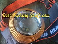 Налобный фонарь LED Head Light двухрежимный с зумом, фото 1