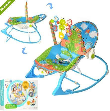 Шезлонг-кресло-качалка 'Лягушонок' до 18 кг BB 7033