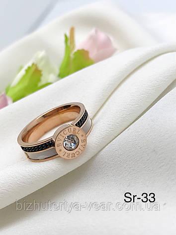 Кольцо Sr-33(6,7,8), фото 2