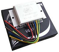 Контроллер управления ходовыми огнями Cristal V1