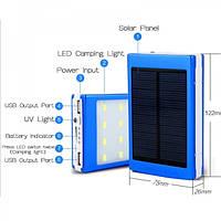 Power Bank SOLAR 25 000mAh с солнечной зарядкой+ LED панель + фонарик