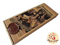 """Шоколад подарочный """"С любовью"""" молочный с изюмом 150 гр"""