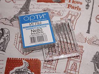 Голки універсальні №80 (Арті)