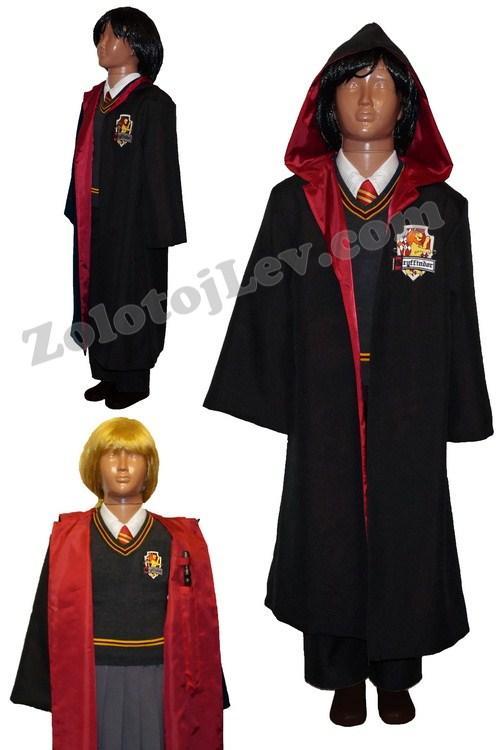 Мантия Гарри Поттера детская рост 152