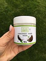 Натуральная органическая маска-бальзам ORGANIC COSMETICS, на основе кокосового масла, 150 мл