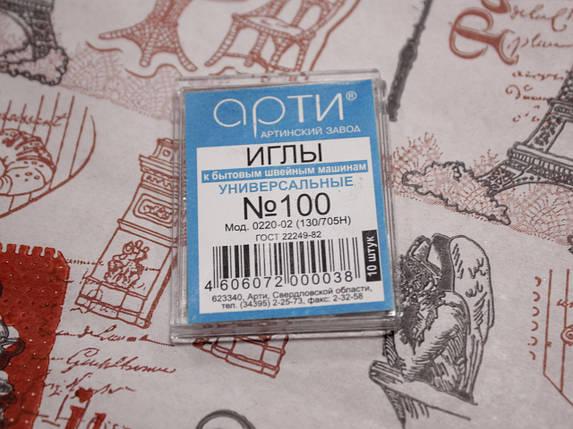 Иглы универсальные №100 (Арти), фото 2
