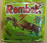RembeK 125 г