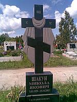 Православный крест на могилу резной
