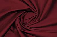 Ткань Габардин бордовый