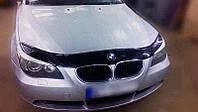 Дефлектор капота, мухобойка BMW 5 серии (60 кузов) с 2003 г.в. VIP