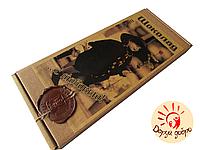 """Шоколад подарочный """"С любовью"""" тёмный с изюмом 150 гр"""