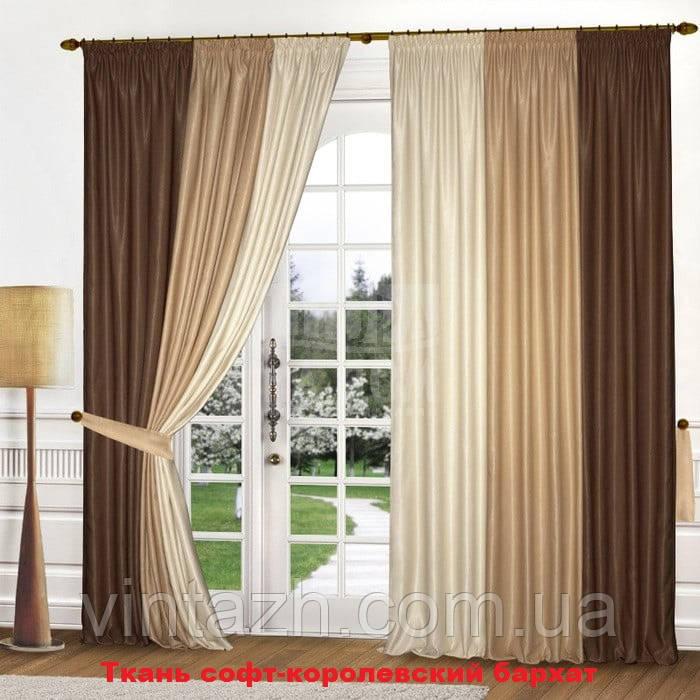 Готовые шторы и портьеры из плотной ткани