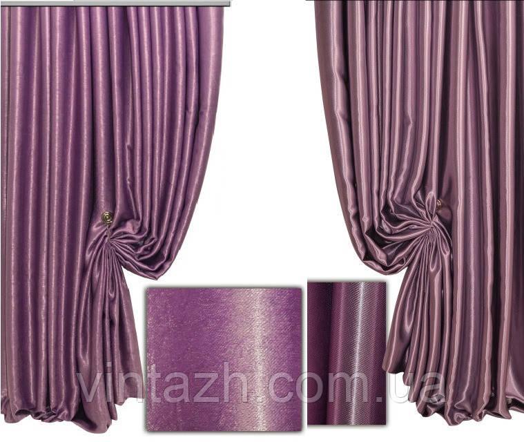 Комплект штор фиолетовый для гостинной